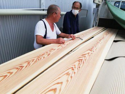 杉板で家具作成