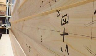 熟練大工が墨付け手刻み木組み創る健康木造住宅9,、23